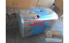 Бак топливный 300литров (D-образный) H фото Пятигорск