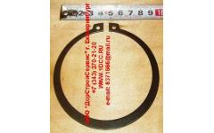 Кольцо стопорное наружнее d- H фото Пятигорск