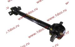 Штанга реактивная прямая L-585/635/725 SH F3000 ROSTAR фото Пятигорск